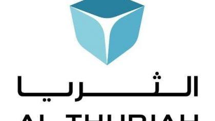 al-thuriah-properties_1474469643